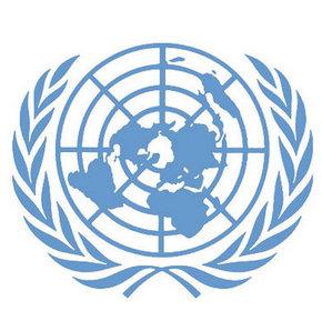 BM sınavla personel alacak
