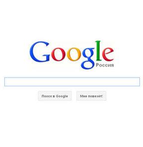 Rusya'ya Google şoku!