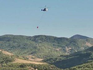 Ovacık'ta çıkan orman yangını kısmen kontrol altına alındı