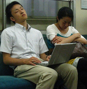 Japonlara zorunlu siesta