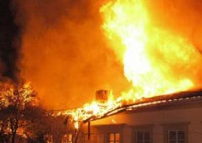 Köyde Yangın 4 Evi Kül Etti: 1 Ölü