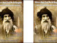Seyit Rıza ve arkadaşları İzmir'de anılacak